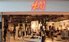 В Санкт-Петербурге открылся новый магазин H&M