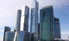 Составлен рейтинг самых богатых городов мира