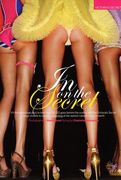 Лучшие попы и ножки Victoria's Secret