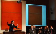 На аукционе Sotheby's проданы вазы времен Николая I