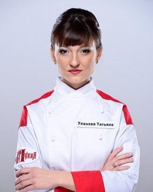 Татьяна Уланова «Адская кухня – 2»