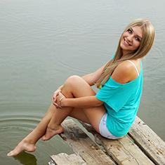 Самые не красивые девушки белгорода