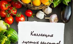 Что приготовить: 30 простых осенних рецептов