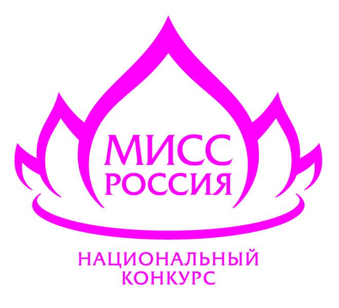 Волгоград, Мисс Россия, Мисс Россия 2017, красота, конкурс красоты, красивые девушки, модель