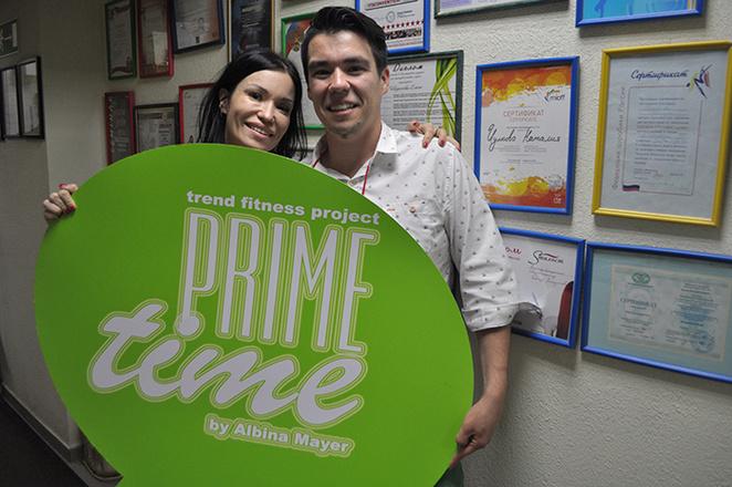 фитнес-проект Prime Time, Волгоград