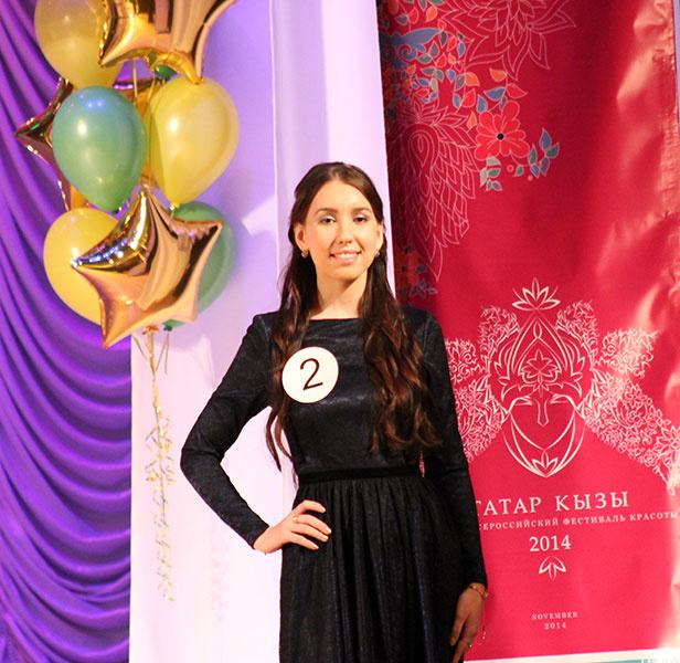 татар кызы 2014 самара