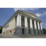 Два билета в «Волгоградский музыкальный театр»