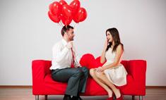 День Святого Валентина: афиша праздника