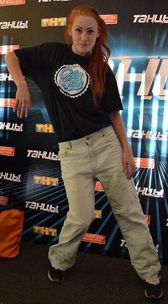 Аня Кириллова