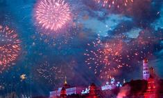 Москва отметит свой праздник по-скромному