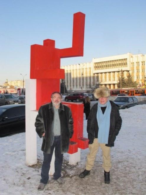 Марат Гельман, Виктор Ерофеев и красный человечек
