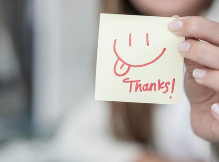 Практика благодарности