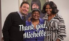 Мишель Обама трогательно попрощалась с американцами
