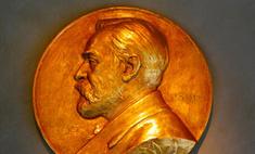 Ученые из России получили Нобелевскую премию