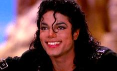 Туфли Майкла Джексона проданы за $32 тыс.