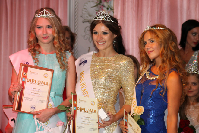 «Miss Beauty Samara-2015»