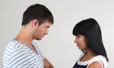 Милые бранятся - только тешатся… Примирение после ссоры