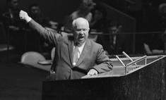 61 год громкой истории про то, как Хрущев стучал ботинком по столу в ООН