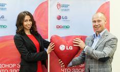 LG Electronics и компания DOMO провели День донора в Поволжье