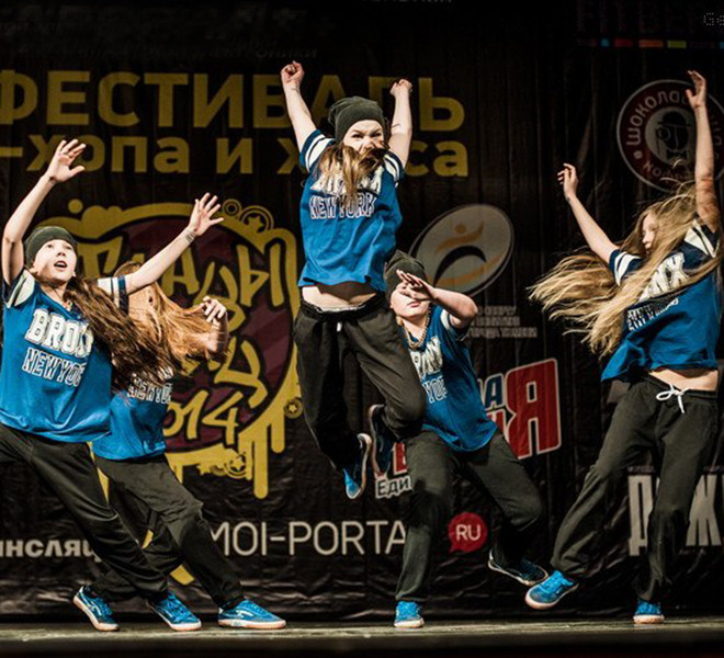 танцы, хип-хоп, латина, Омская крепость, фестиваль