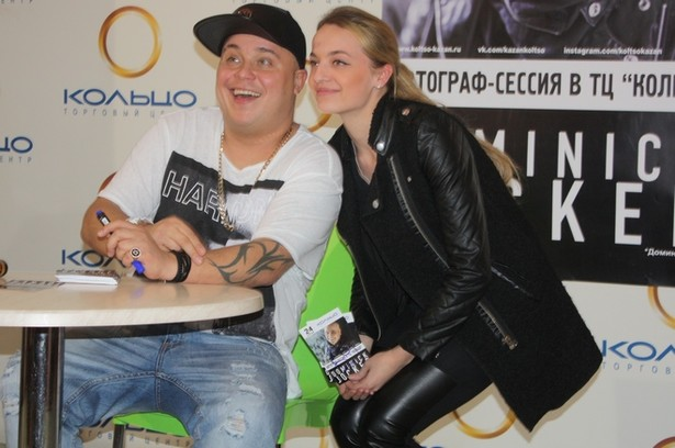 Доминик Джокер в Казани автограф-сессия