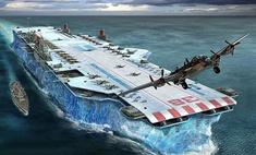 Ледовое чудовище. История британского авианосца из воды и палок