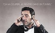 Актер Жан Дюжарден: секс под запретом