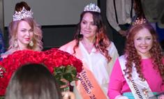 В Барнауле выбрали двух королев красоты: фотоотчет