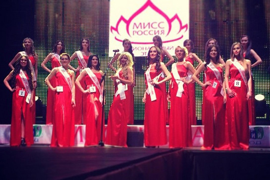 16 самых красивых девушек города на одной сцене!