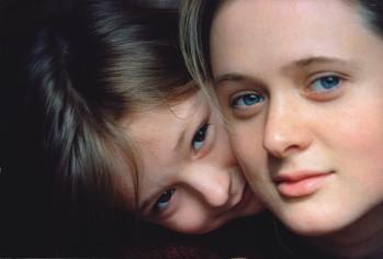 «Мы очень близки с сестрой»