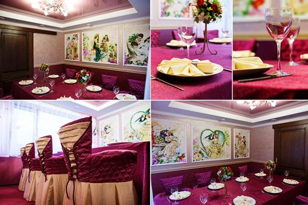 Ставрополь, кафе «Глория», банкетный зал «Ностальжи»