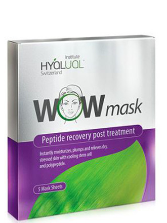 WOW mask от Hyalual