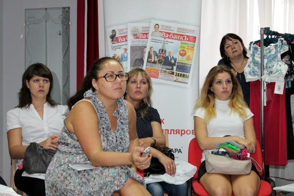 WDay, «Телесемь», «Ва-банкЪ» и сеть нижнего белья Florange провели полезный мастер-класс для дам