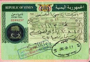 Моя виза