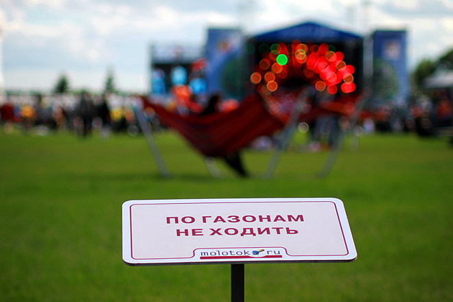 """Фестиваль """"Усадьба. Джаз"""" в Архангельском. Фото"""