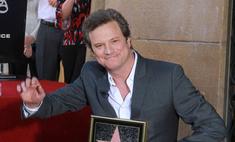 Колин Ферт удостоен звезды на аллее Славы