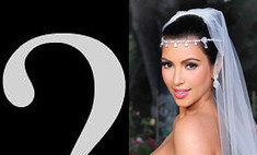 Кто следующий: принц для Ким Кардашьян