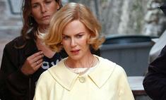 Николь Кидман сыграла Грейс Келли. Первые фото