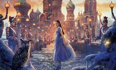 Попади на премьеру фильма «Щелкунчик и четыре королевства»
