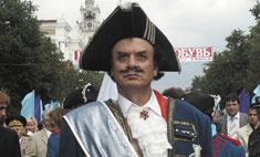 День города Воронежа отпразднуют два раза