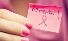 Рак – приговор и другие мифы об этой болезни