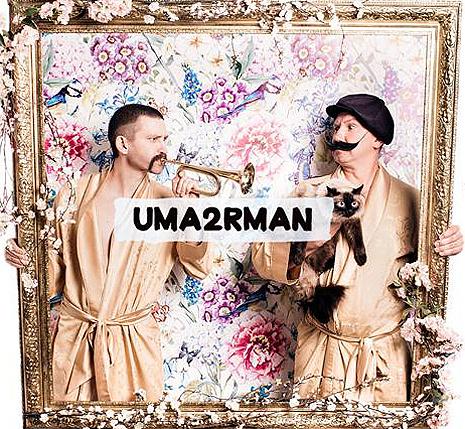 Группа Uma2rman, фото