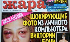 Скандальные фото Виктории Бони попали в таблоид