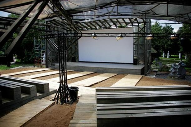 Открытый кинотеатр