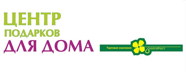 ВолгоРост логотип
