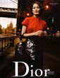 Марион Котийяр споет для Dior