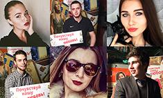 «Дом-2»: на проект собираются Лещенко, Вовк и Кузина!