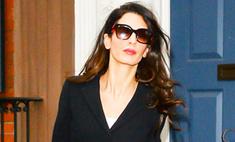 Оденься как звезда: недорогие вещи в стиле Амаль Клуни
