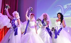 Цветная свадьба: фестиваль «Радуга невест» прошел в Иркутске