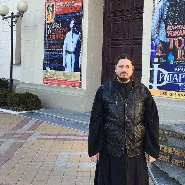 В Краснодаре на православном фестивале выступит иеромонах Фотий